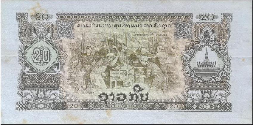Billet laos 1975 2