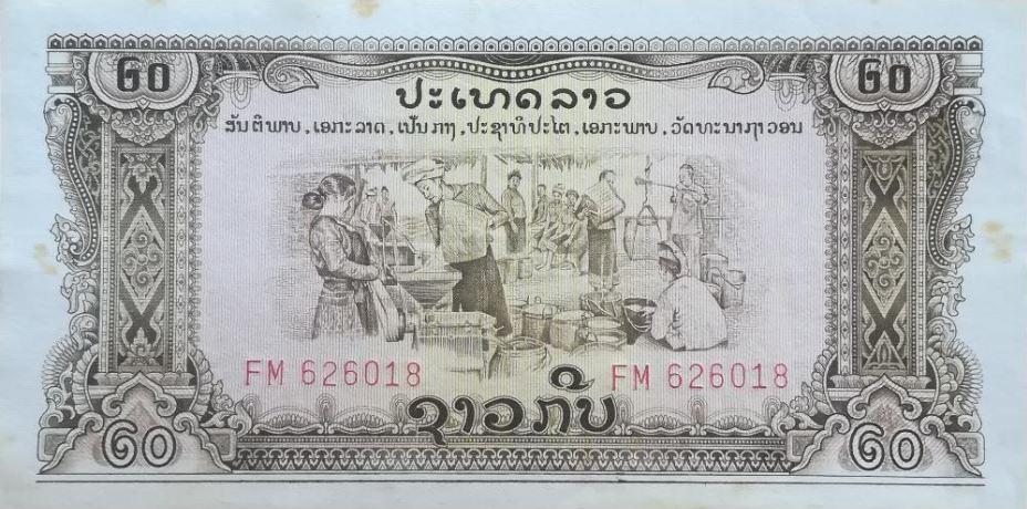 Billet laos 1976